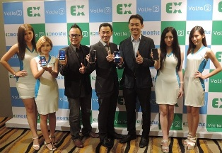 Malaysia Local Brand EXMobile Is Back with Stylish Budget Smartphone & Smart Watch